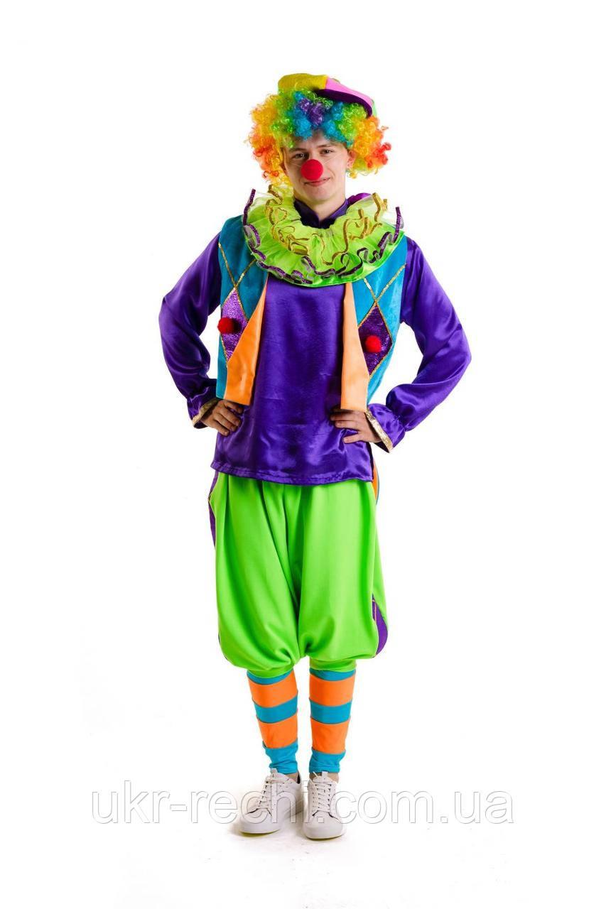 «Клоун» карнавальний костюм для аніматорів