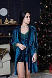 Бархатная женская пижама четверка: Халат, маечка, шортики и штаны, фото 2