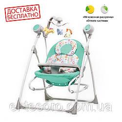 Крісло-гойдалка CARRELLO Nanny 3в1 CRL-0005 (Кольори в наявності)