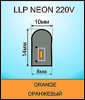 LED неон 220В 14*10/8мм LLP FLEX N120 O 2835 pro P 10W IP67 Оранжевый
