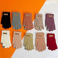 Оптом подростковые перчатки от 12 лет зимние для девушек (арт. 20-25-11)