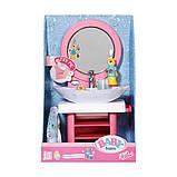 Интерактивный умывальник Водные забавы для куклы Baby Born, 827093, фото 3