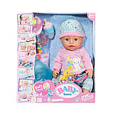 Кукла Baby Born Утренняя звездочка - серии Нежные объятия, 827086, фото 3