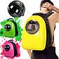 Космический рюкзак-иллюминатор переноска, пластик, 32х42х29 см, желтый, фото 2