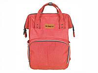 Рюкзак для мам Коралловый