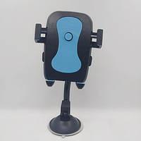 Автомобильный универсальный держатель для телефона на гибкой ножке H-022