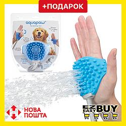 Перчатка Aquapaw для мойки собак. Резиновая перчатка душ для мытья собак. Расческа душ для животных