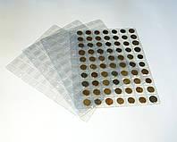 Листы (файлы) для монет 70 ячеек 25х25 мм 10шт