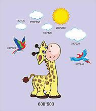 Набір наклейок  «Жирафа»