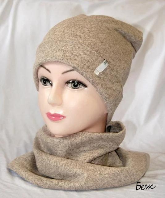 шапка ангоровая с хомутом