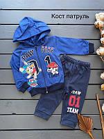 Спортивный костюм для мальчика Щенячий Патруль 1- 3 года