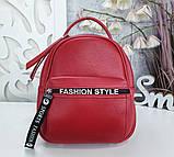 Рюкзак женский маленький, фото 3
