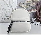 Рюкзак женский маленький, фото 4