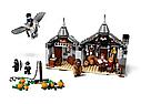 Конструктор Larі 11343 Harry Potter Гаррі Поттер Хатина Геґріда: Порятунок Клювокрыла 520 деталей, фото 2