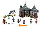 Конструктор Larі 11343 Harry Potter Гаррі Поттер Хатина Геґріда: Порятунок Клювокрыла 520 деталей, фото 4