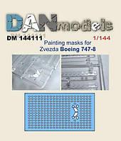 Маска для покраски модели самолета Боинг 747-8 (Звезда). 1/144 DANMODELS DM144111