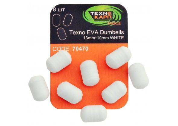 Texno EVA Dumbells 13mm*10mm white уп/8шт