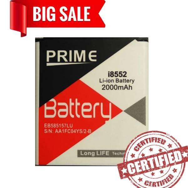Акумулятор Prime EB585157LU для Samsung I8552 (G355) Galaxy 2000 mAh