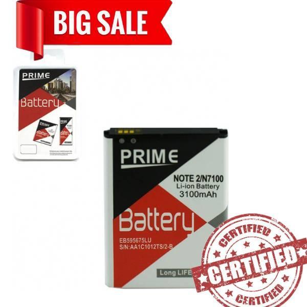 Акумулятор Prime Samsung N7100/Note 2 (EB595675LU) 3100 mAh