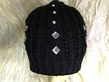 Молодёжная  двойная шапка с крупными камнями, фото 2