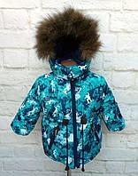 Парка зимняя теплая куртка с меховой подстежкой для мальчика 86-124 см