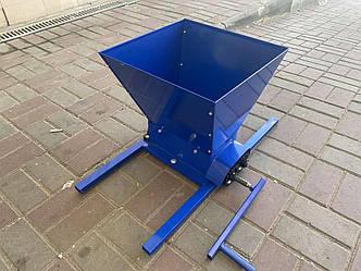 Дробилка для Винограда MASTER KRAFT DV-1 2020 NEW Синяя