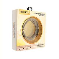 Кабель USB SuperCalla с магнитными кольцами Lightning 1м gray