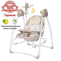 Крісло-качалка CARRELLO Grazia CRL-7502(ЦВЕТА В НАЛИЧИИ) Карелло Грація