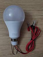 Светодиодная лампа 18Вт, 12В ( переноска)