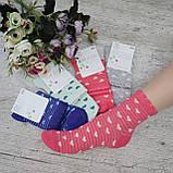 "Женские носки ""Marjinal"", 35-39 р-р .  Женские турецкие носочки, носки для женщин, фото 3"