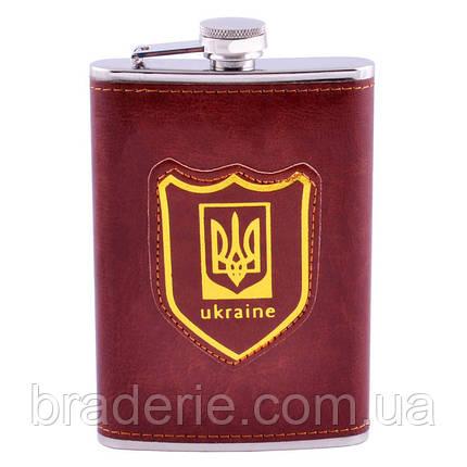 Фляга Украина PB-9, фото 2