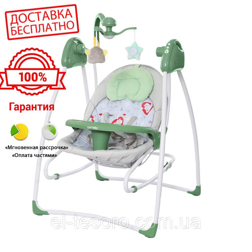 Крісло- гойдалка CARRELLO Grazia CRL-7502(ЦВЕТА В НАЛИЧИИ)