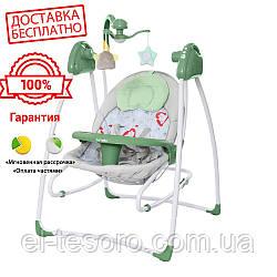 Крісло - гойдалка CARRELLO Grazia CRL-7502(КОЛЬОРИ В НАЯВНОСТІ)