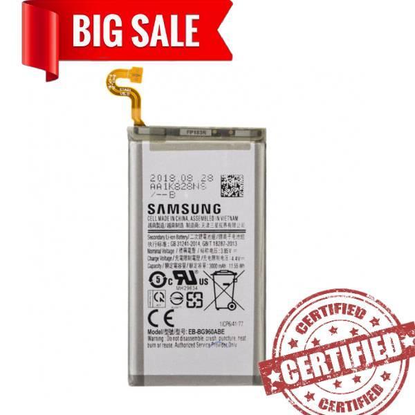 Акумулятор EB-BG960ABE для Samsung S9 G960 (3000mAh)