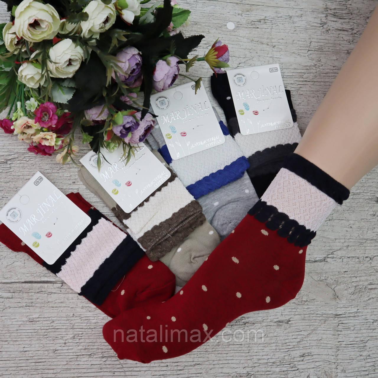 """Женские носки """"Marjinal"""", 35-39 р-р .  Женские турецкие носочки, носки для женщин"""