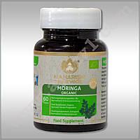 Моринга Moringa Organic Maharishi Ayurveda Індія 60 таб
