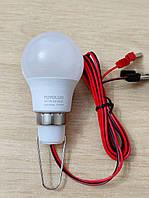 Светодиодная лампа 3Вт, 12В ( переноска) 300Lm