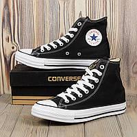 Кеды Converse All Star (Высокие чёрно-белые)В наличии все размеры.36-44.