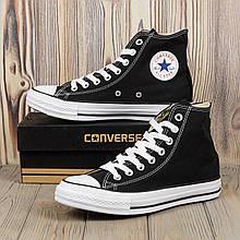 Кеды Converse All Star (Высокие чёрно-белые)42,43,44. в наличии.