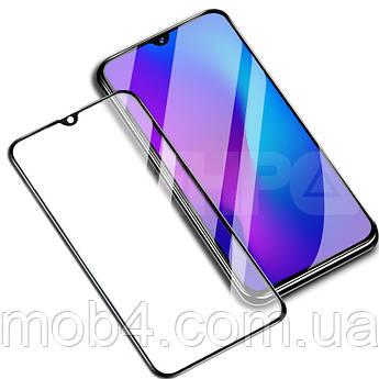 Защитное стекло для Samsung Galaxy (Самсунг) M31 (На весь экран)