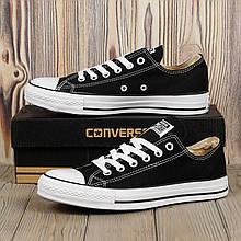 Кеды Converse All Star (Низкие чёрно-белые)