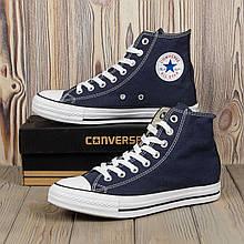 Высокие  синие кеды Converse All Star все размеры в наличии.