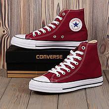 Кеды Converse All Star (Высокие бордовые)