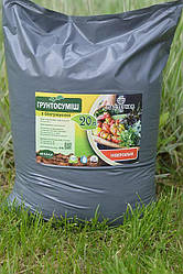 Торфосмесь универсальная с биогумусом, 20 л