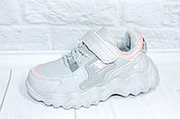 Легкі кросівки для дівчинки тм Тому.м, р. 27,29,32, фото 1