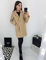 Пальто жіноче букле новинка осінь 2020