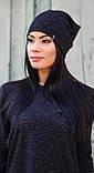 Женская ангоровая шапка с блестящей нитью, фото 4
