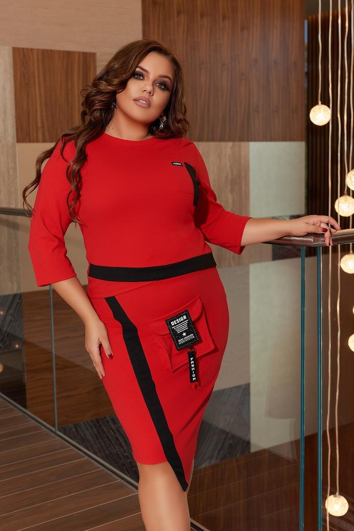 Женский юбочный костюм двойка кофта и юбка размер батал: 48-50, 52-54, 56-58