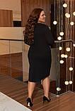 Женский юбочный костюм двойка кофта и юбка размер батал: 48-50, 52-54, 56-58, фото 9