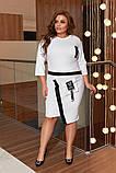 Женский юбочный костюм двойка кофта и юбка размер батал: 48-50, 52-54, 56-58, фото 3